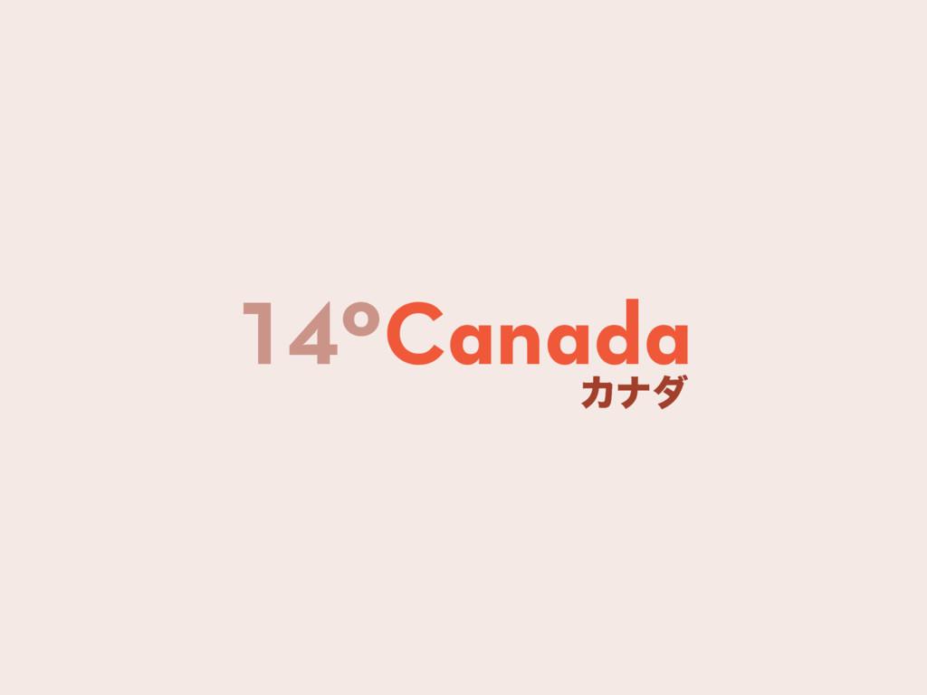 14ºCanada Χφμ