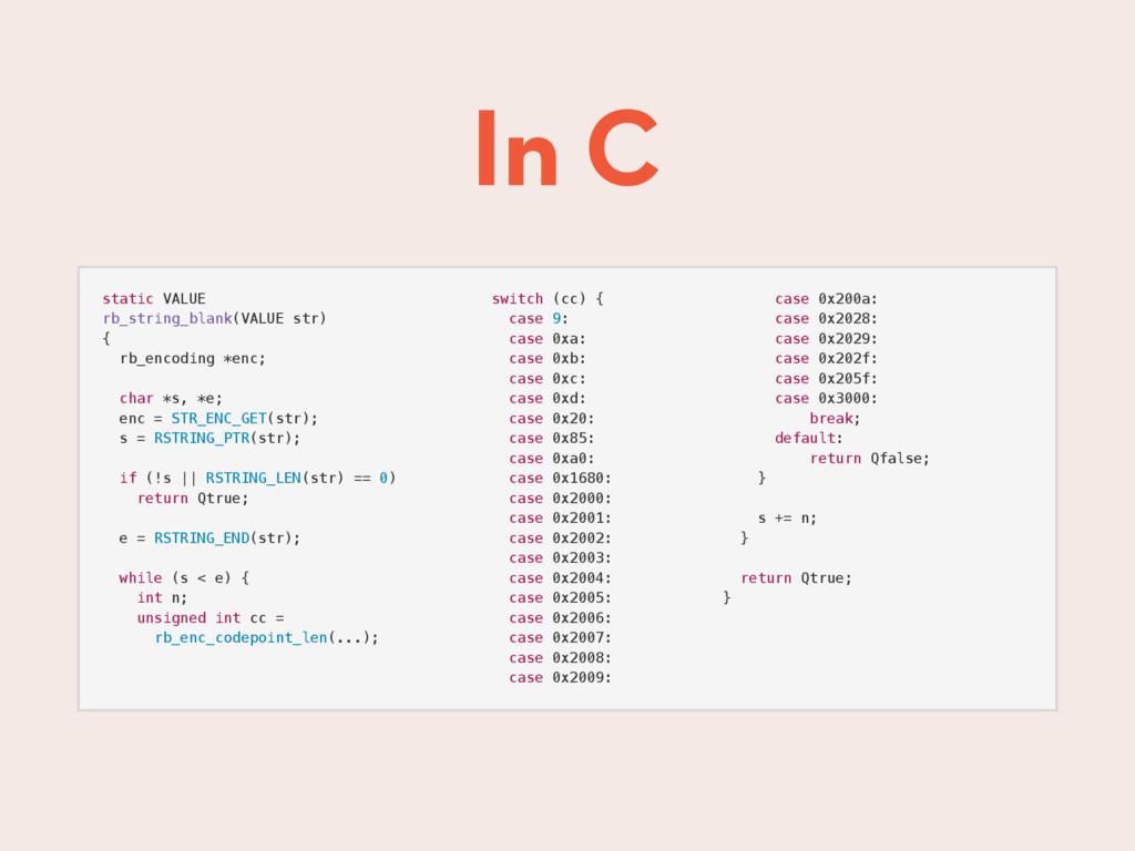 In C static VALUE rb_string_blank(VALUE str) { ...