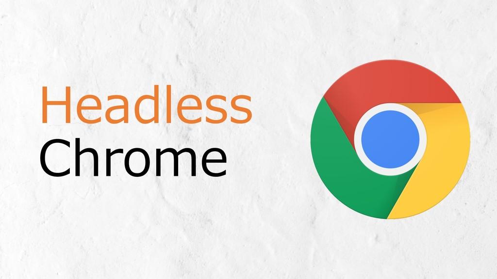 Headless Chrome