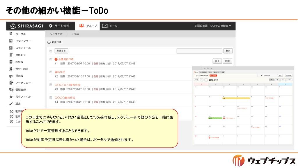 +-'*/0)()(!&ToDo3!645...