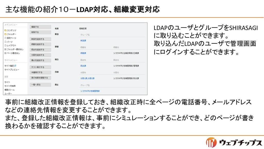 68WVULDAP'  LDAP8NTD4CPTI?SHIRASAGI...