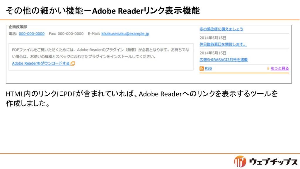 #Adobe Reader!  HTML!PDF...