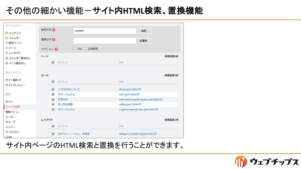 HTML HTML ...