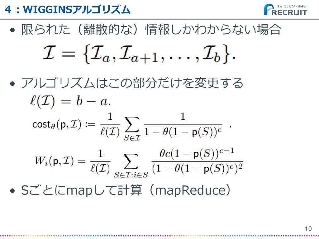 • 限られた(離散的な)情報しかわからない場合 • アルゴリズムはこの部分だけを変更する • ...