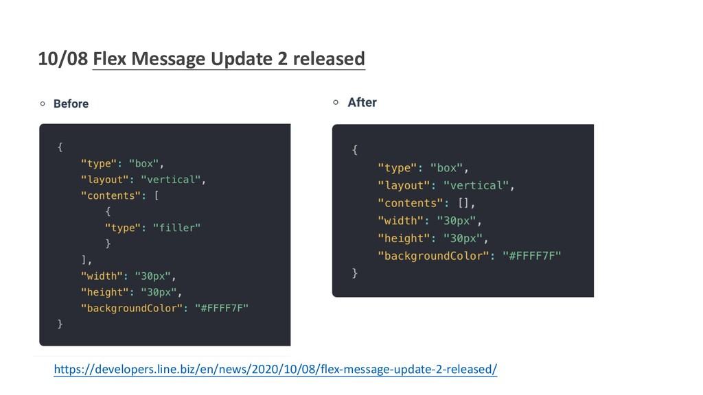 10/08 Flex Message Update 2 released https://de...