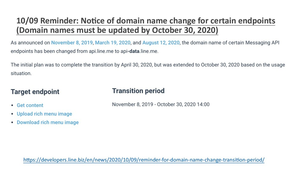 10/09 Reminder: No0ce of domain name change for...