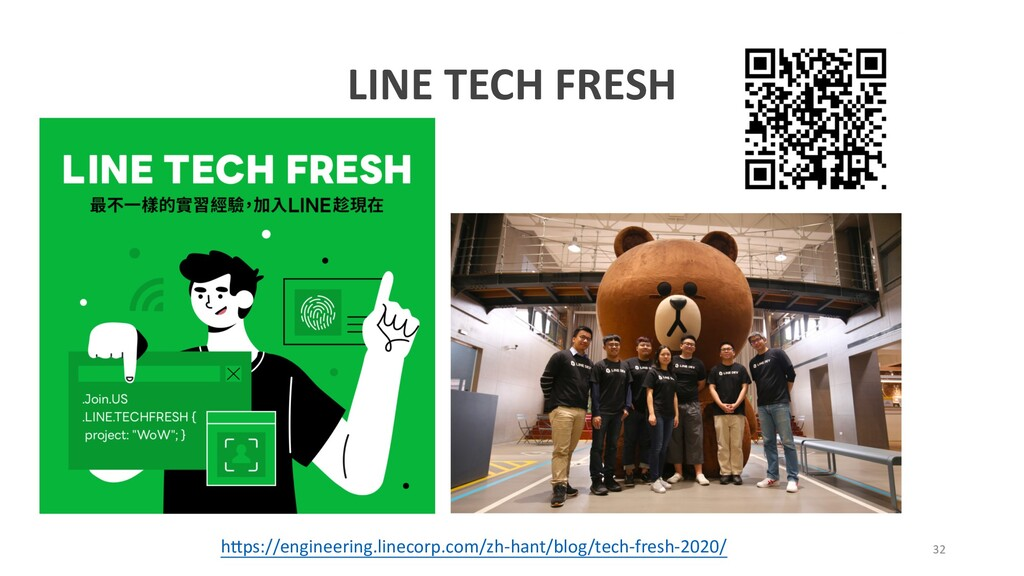 "LINE TECH FRESH h""ps://engineering.linecorp.com..."