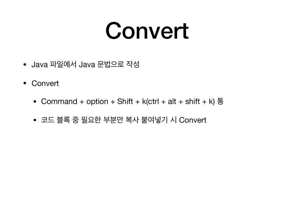 Convert • Java ੌীࢲ Java ޙߨਵ۽   • Convert  • ...