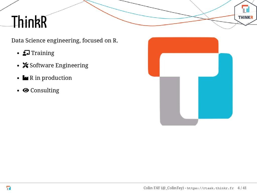 Data Science engineering, focused on R.  Train...