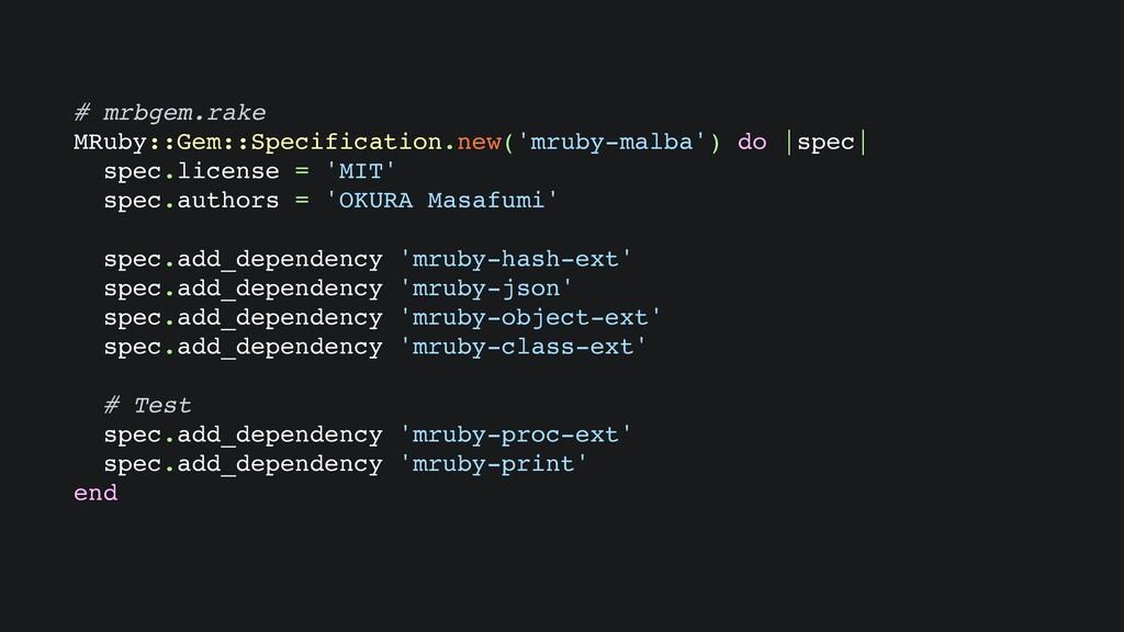 # mrbgem.rake MRuby::Gem::Specification.new('mr...