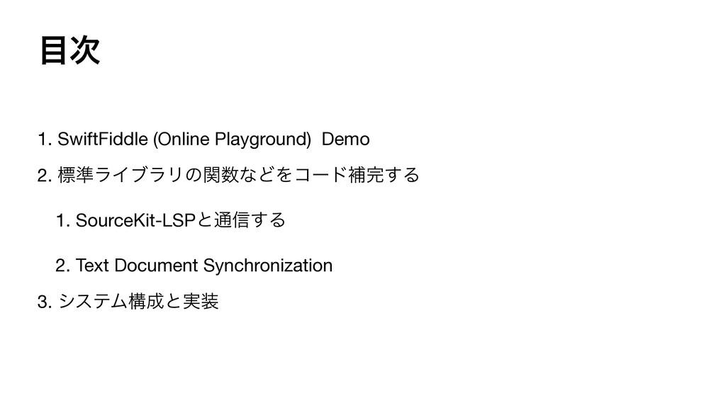  1. SwiftFiddle (Online Playground) Demo  2. ...