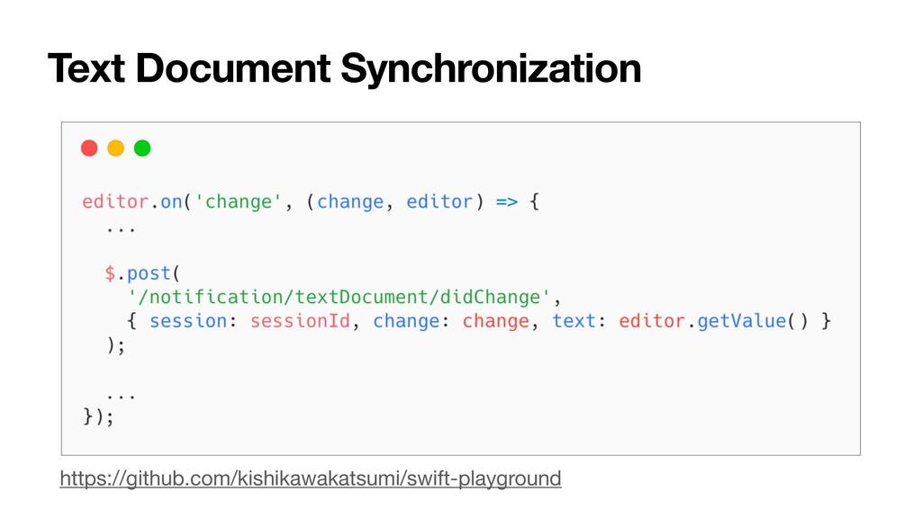 Text Document Synchronization https://github.co...