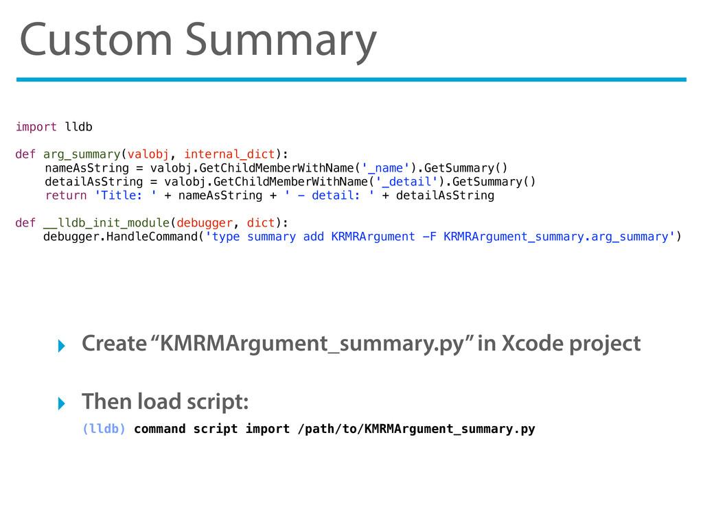 """Custom Summary ‣ Create """"KMRMArgument_summary.p..."""