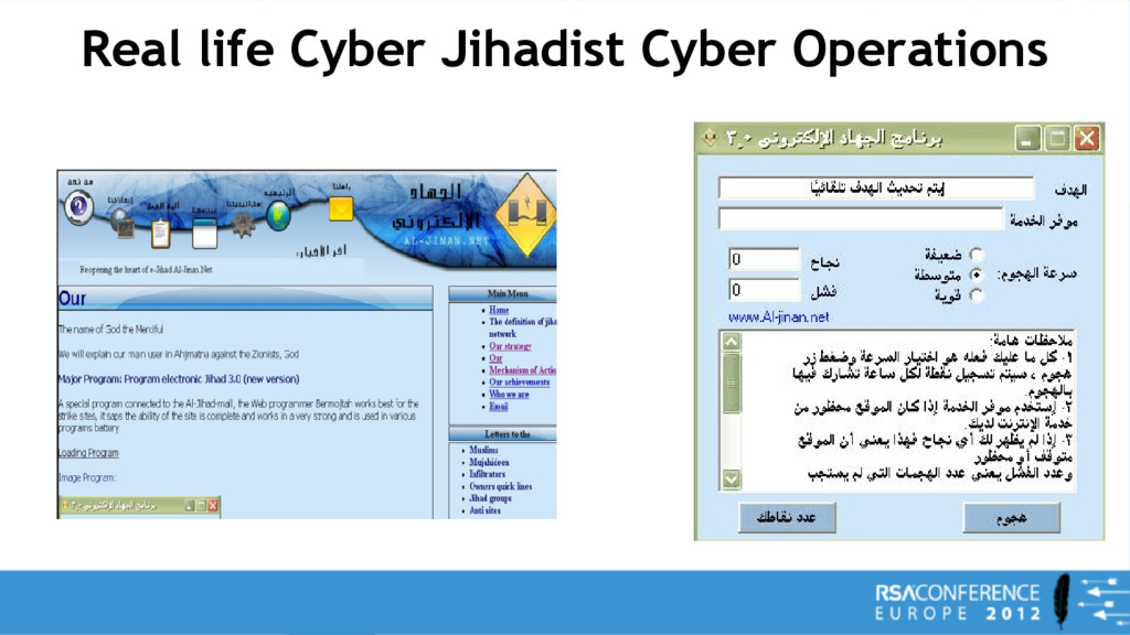 Real life Cyber Jihadist Cyber Operations