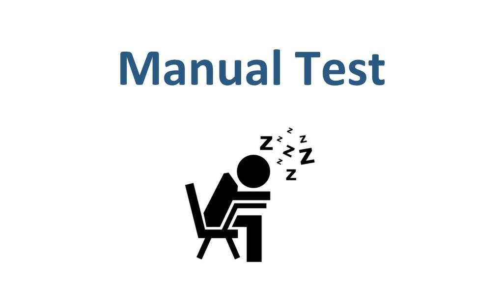 Manual Test
