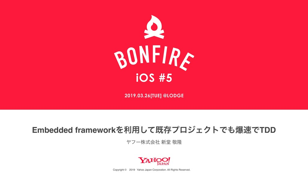 iOS #5 Copyright © 2019 Yahoo Japan Corporation...