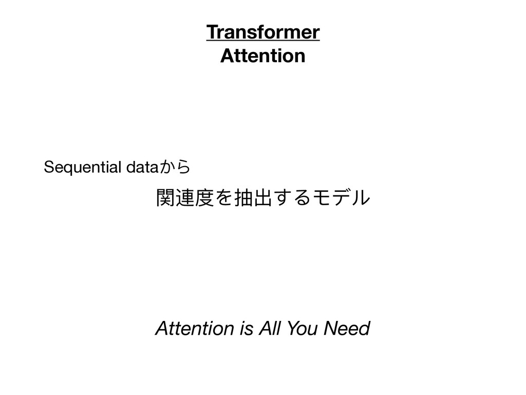 Transformer Attention Attention is All You Need...
