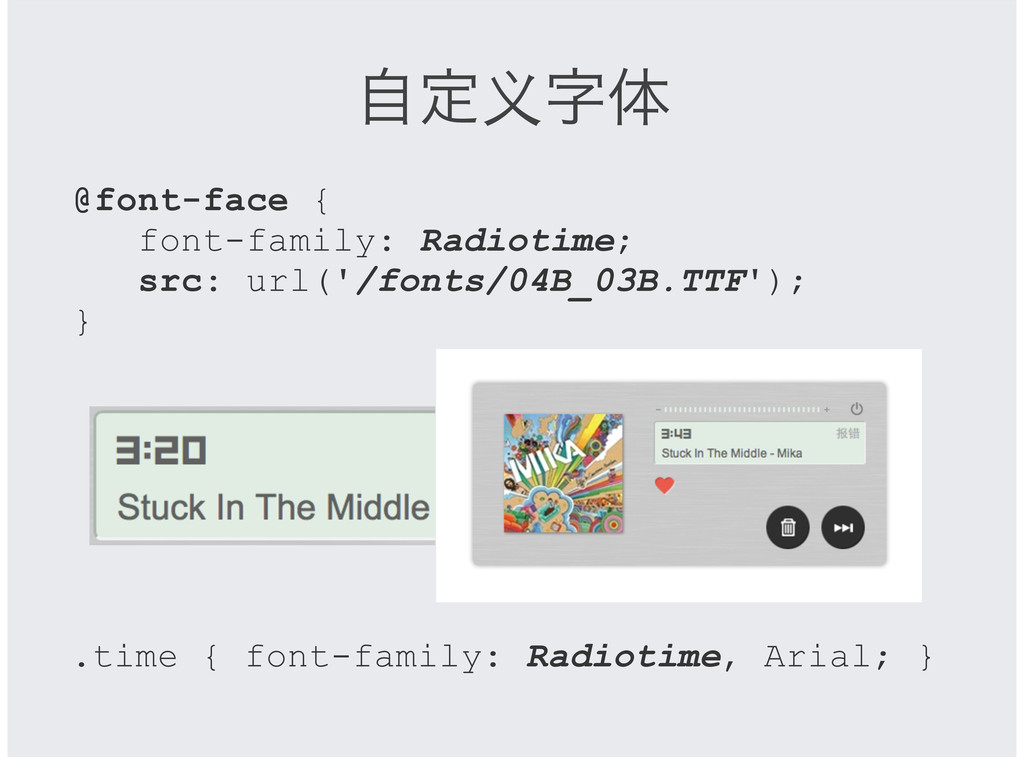 ࣗఆମ @font-face { font-family: Radiotime; src:...