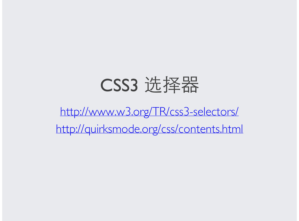 CSS3 ث http://www.w3.org/TR/css3-selectors/ h...