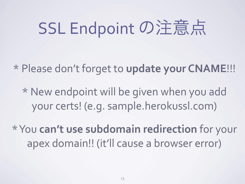 SSL Endpoint ͷҙ 13 * Please don't...