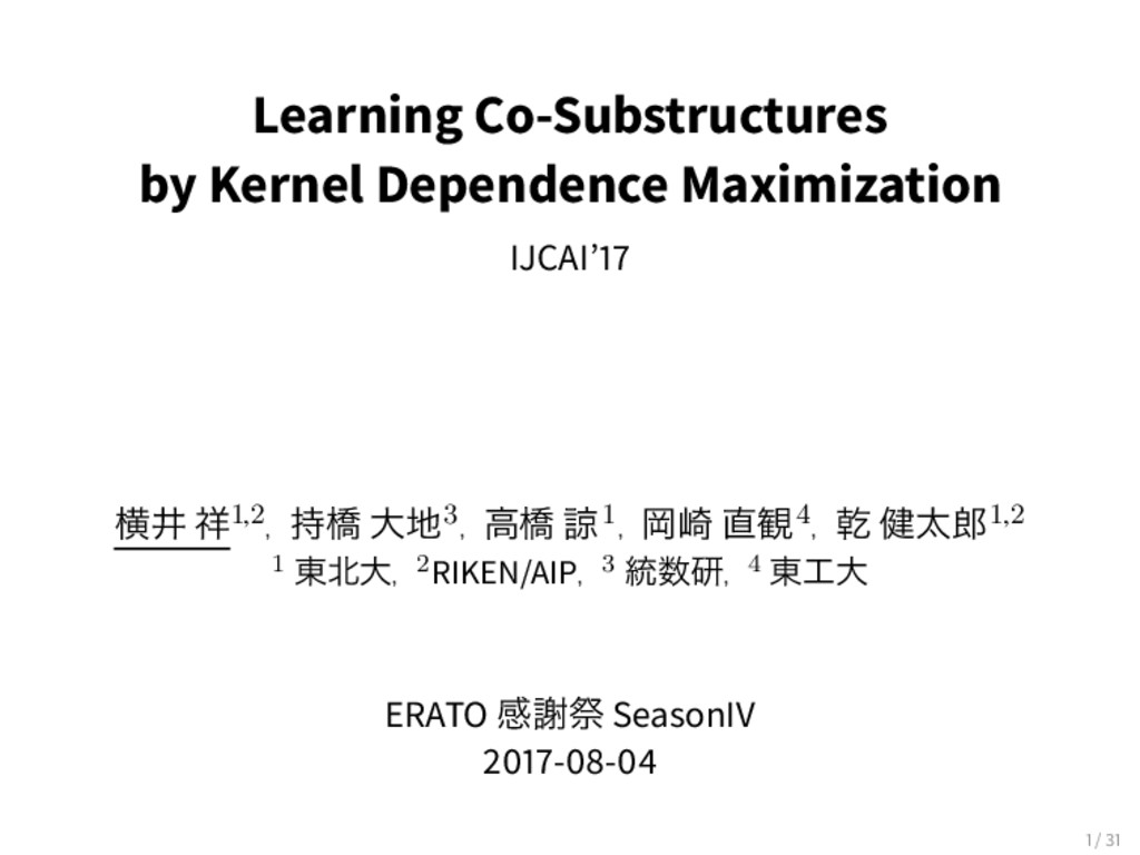 Learning Co-Substructures by Kernel Dependence ...