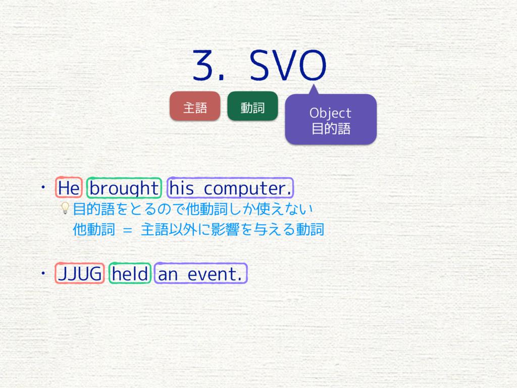 w )FCSPVHIUIJTDPNQVUFS w ++6(IFMEBOFWFO...