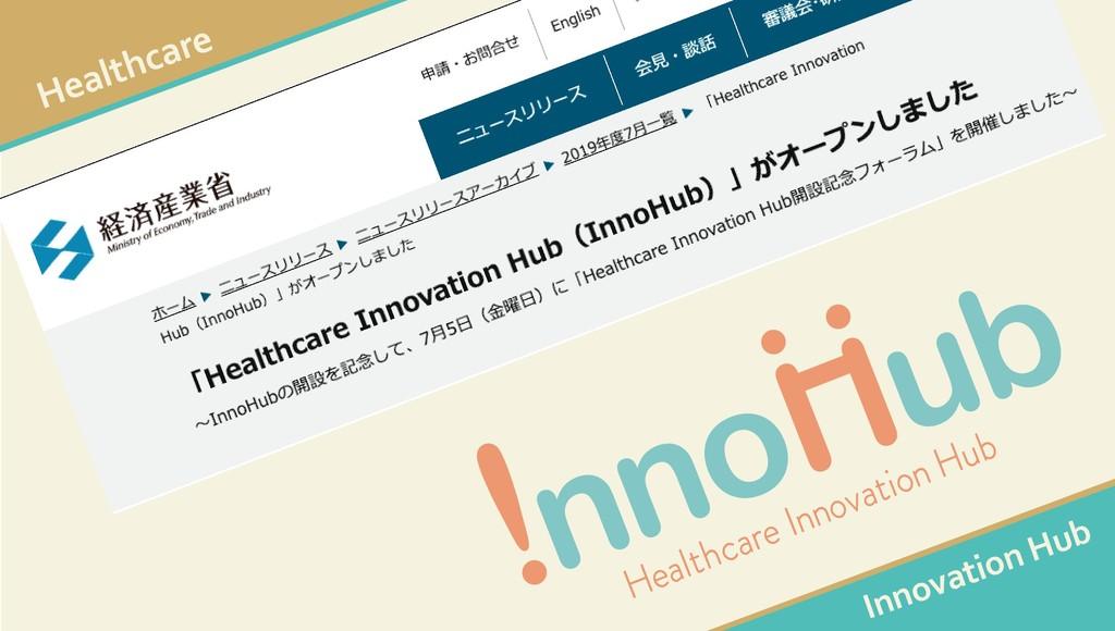 Healthcare Innovation Hub