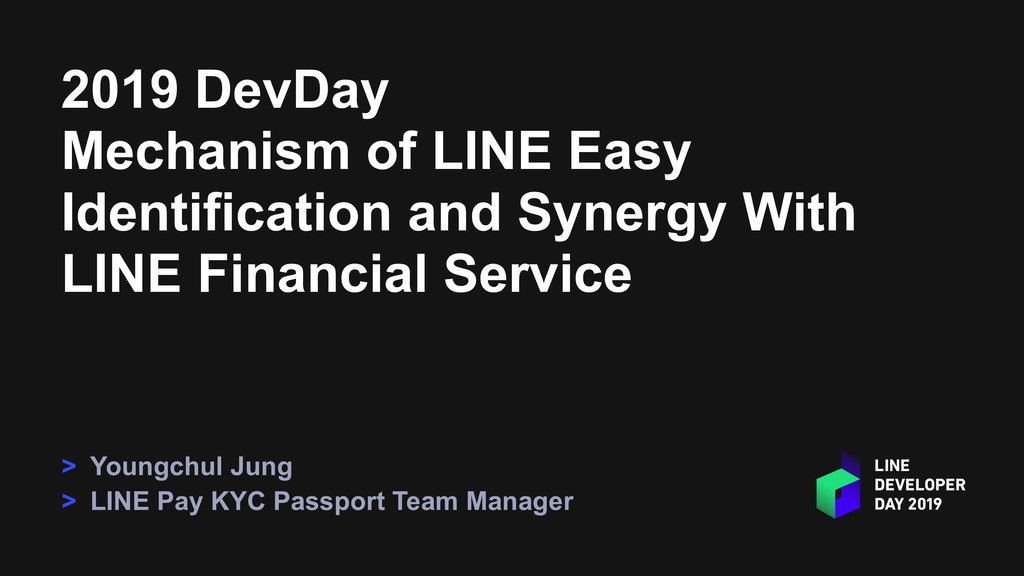 2019 DevDay Mechanism of LINE Easy Identificati...