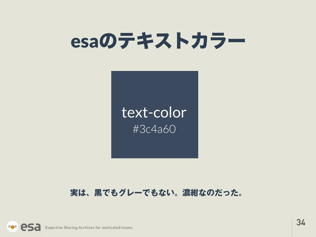 !34 esaͷςΩετΧϥʔ r text-color #3c4a60 accent-col...