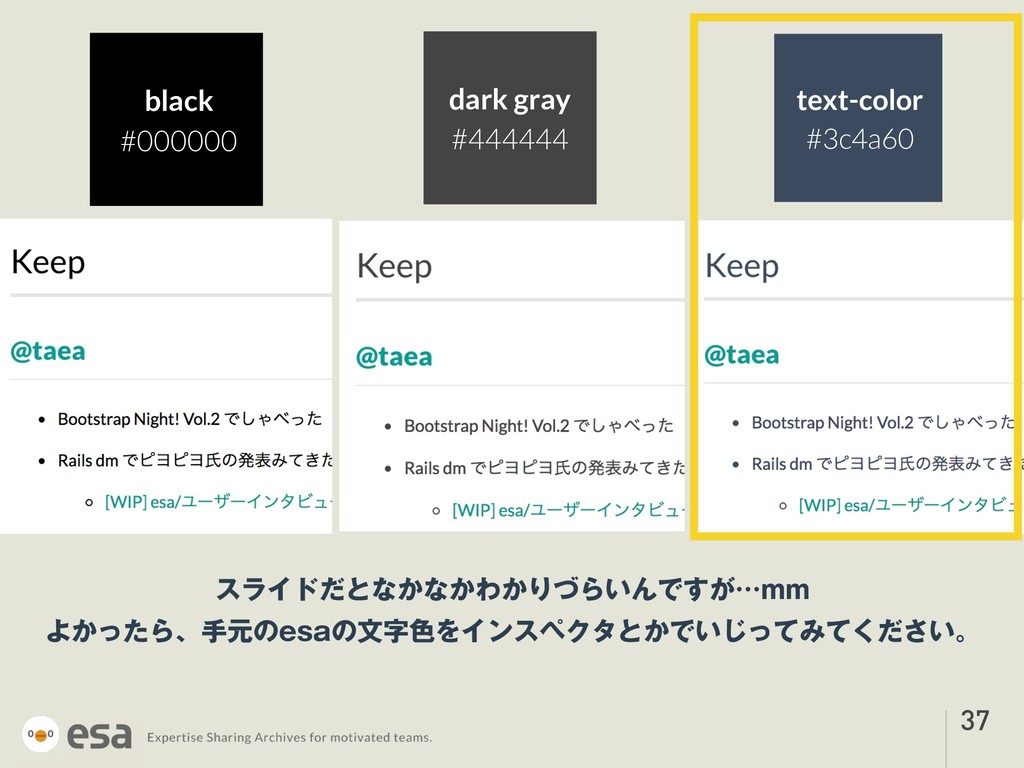 !37 black #000000 dark gray #444444 text-color ...
