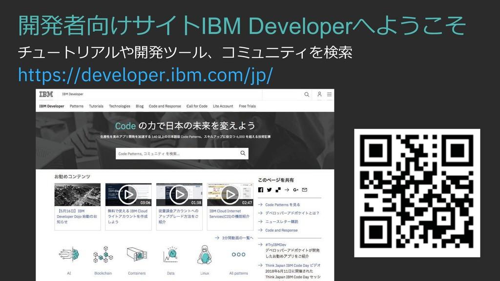 µ•Î-[Ph*+,2-./.0%1.(AF'.5 https://developer.ib...