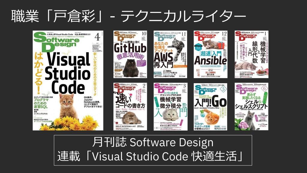 "Ā!ĆĶœ"" fWkU'€Pa ˜őŌ Software Design »ł!Visual..."
