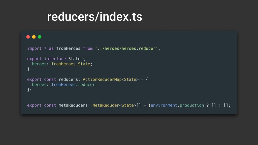 reducers/index.ts