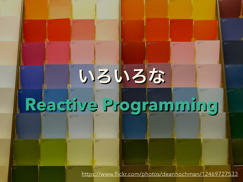 ͍Ζ͍Ζͳ
