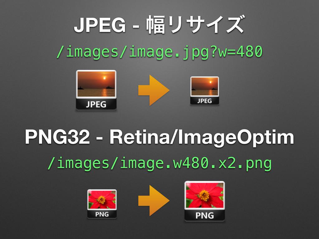 JPEG - ෯ϦαΠζ /images/image.jpg?w=480 PNG32 - Re...