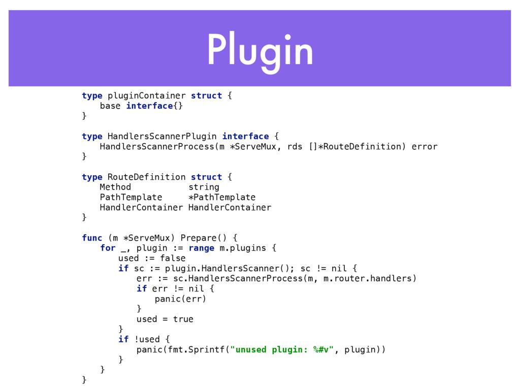 Plugin type pluginContainer struct { base inte...