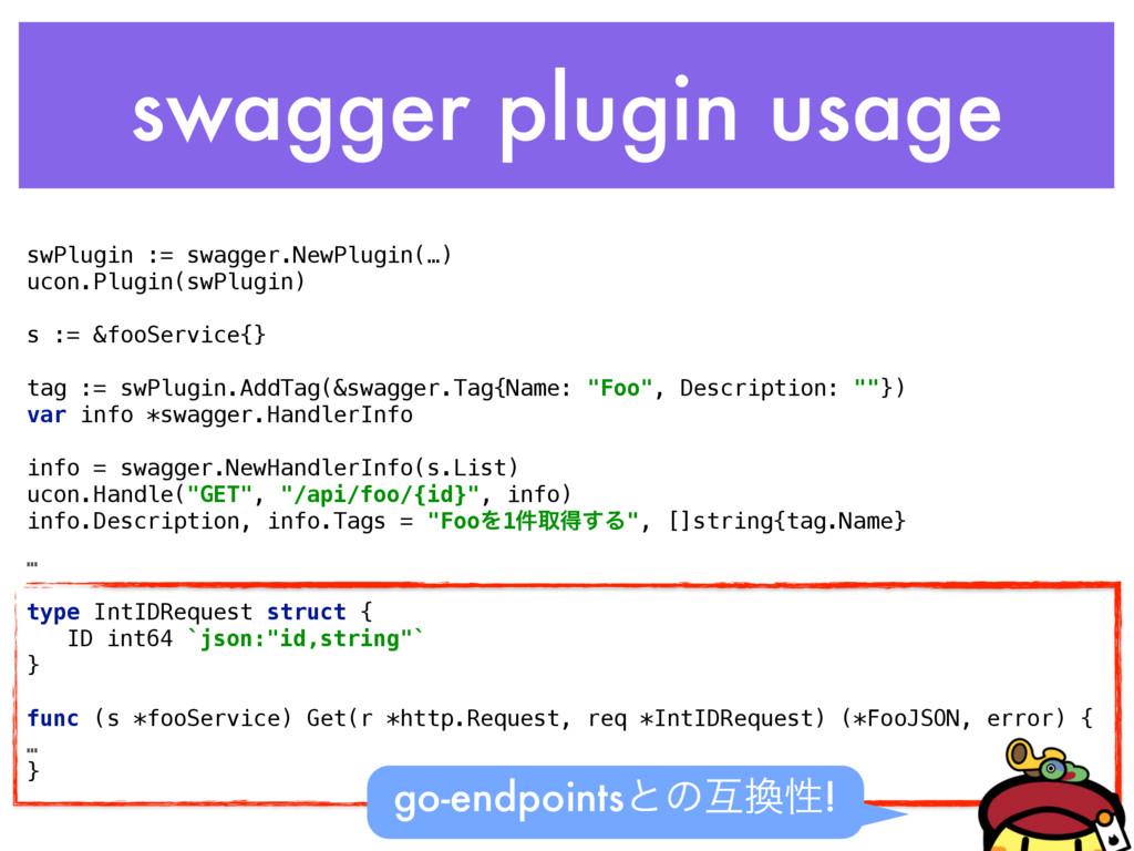 swagger plugin usage swPlugin := swagger.NewPlu...