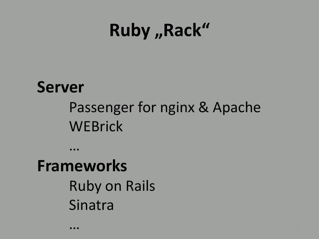 """Ruby """"Rack"""" 18 Server Passenger for nginx & Apa..."""