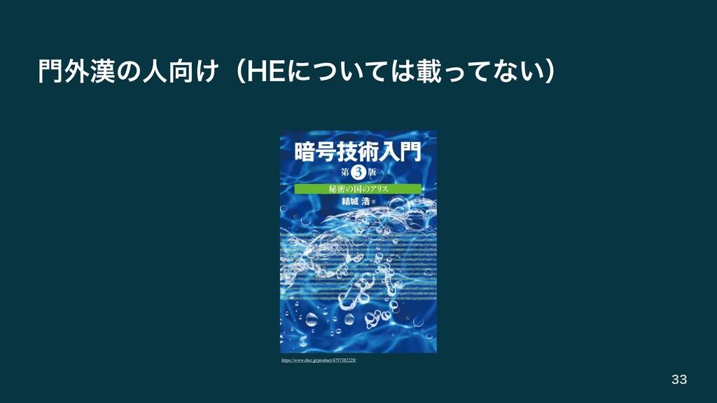 ֎ͷਓ͚ʢ)&ʹ͍ͭͯࡌͬͯͳ͍ʣ  https://www.sbcr.jp/pr...