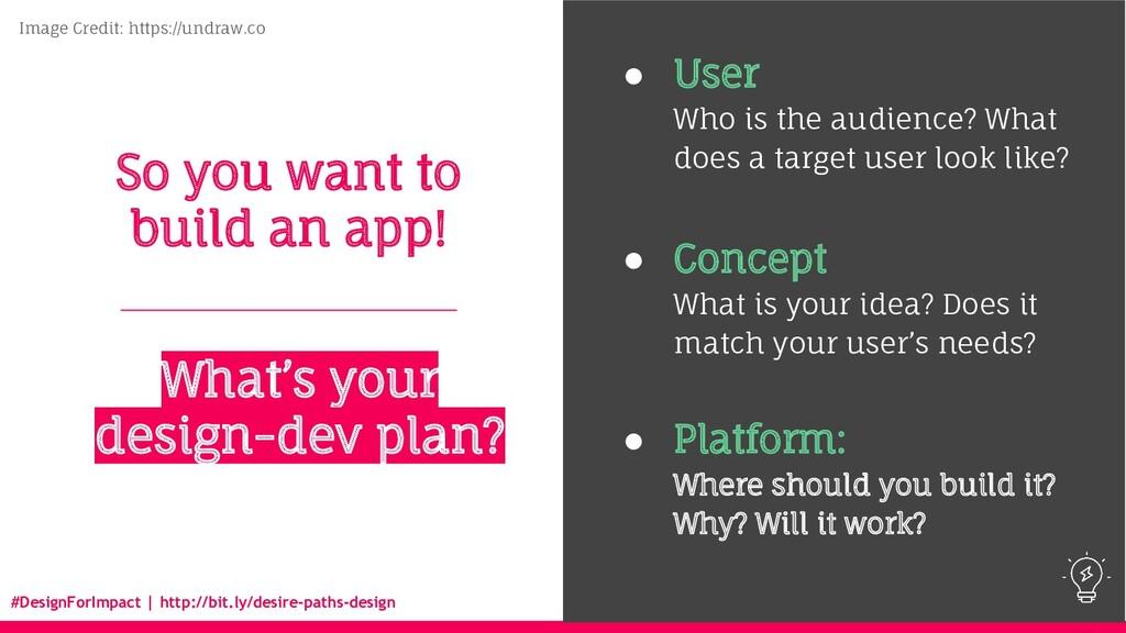 #DesignForImpact | http://bit.ly/desire-paths-d...