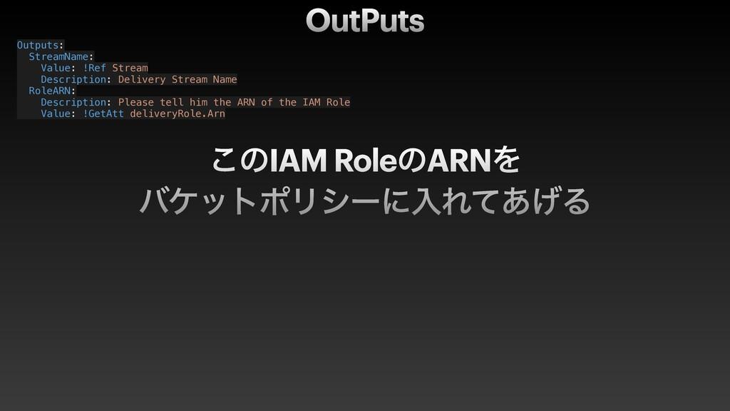 Outputs: StreamName: Value: !Ref Stream Descrip...