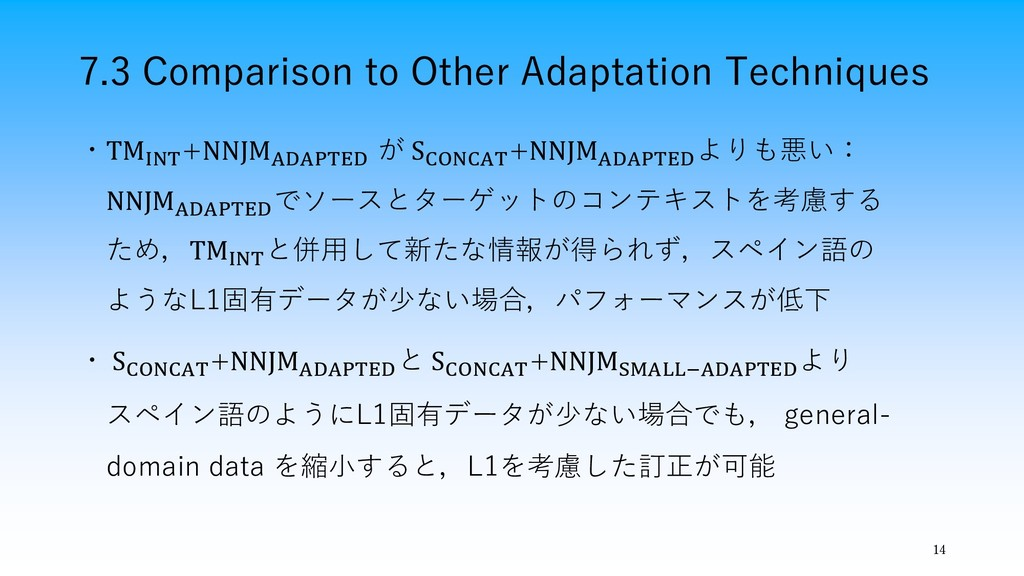 7.3 Comparison to Other Adaptation Techniques 1...