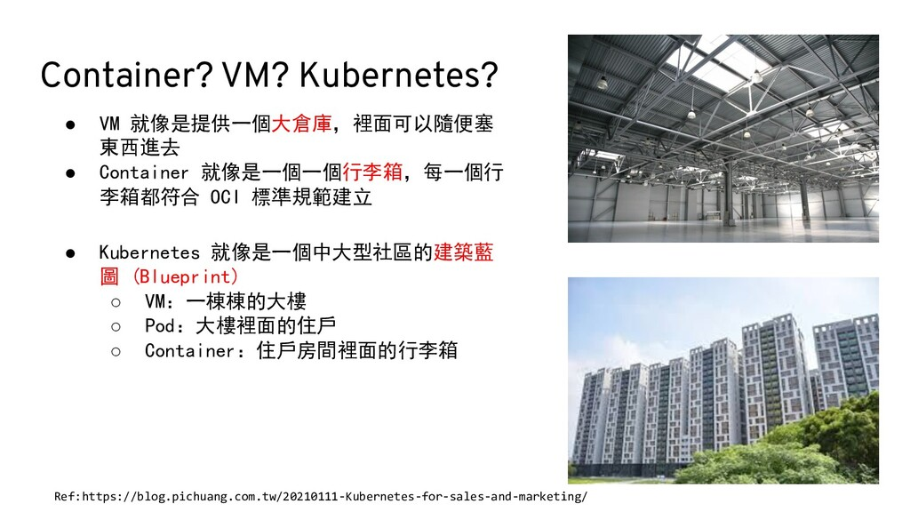 Container? VM? Kubernetes? Ref:https://blog.pic...
