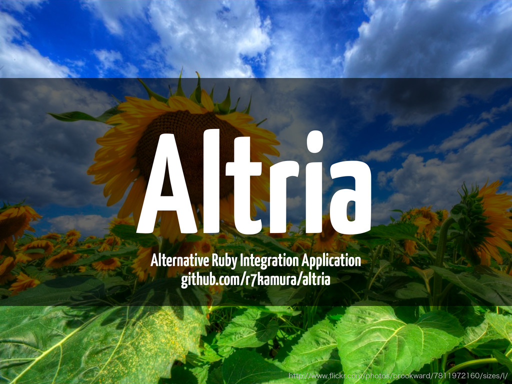 Altria Alternative Ruby Integration Application...