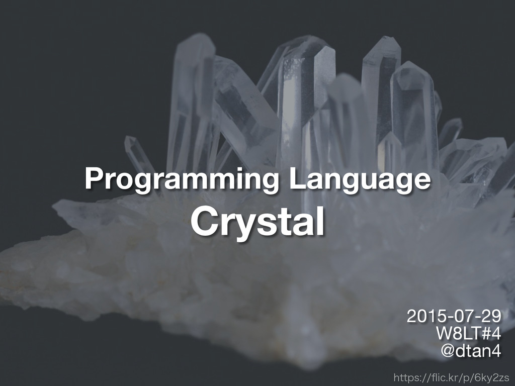 Programming Language Crystal 2015-07-29  W8LT#4...