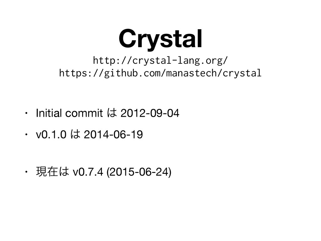 Crystal • Initial commit ͸ 2012-09-04  • v0.1.0...