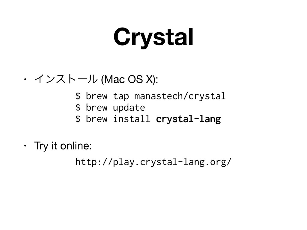Crystal • Πϯετʔϧ (Mac OS X):  • Try it online: ...