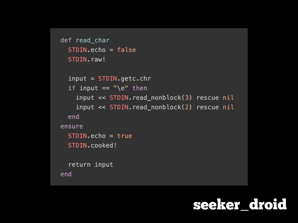 seeker_droid
