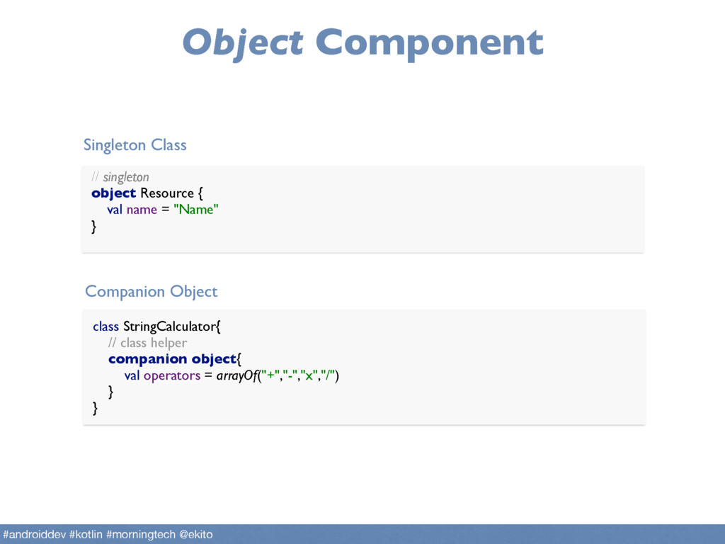 Object Component // singleton
