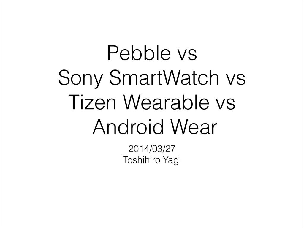 Pebble vs Sony SmartWatch vs Tizen Wearable vs ...